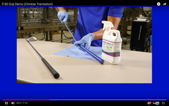 How to Assemble Gripss with P-80® Temporary Rubber Lubricants