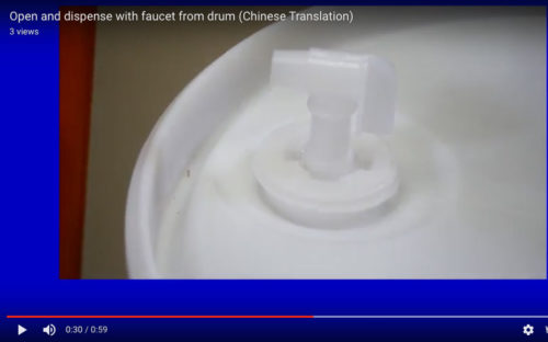 How to Open and Dispense From a 55 Gallon Drum with a Faucet